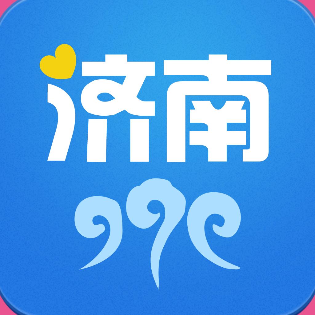 济南泉城标志简笔画