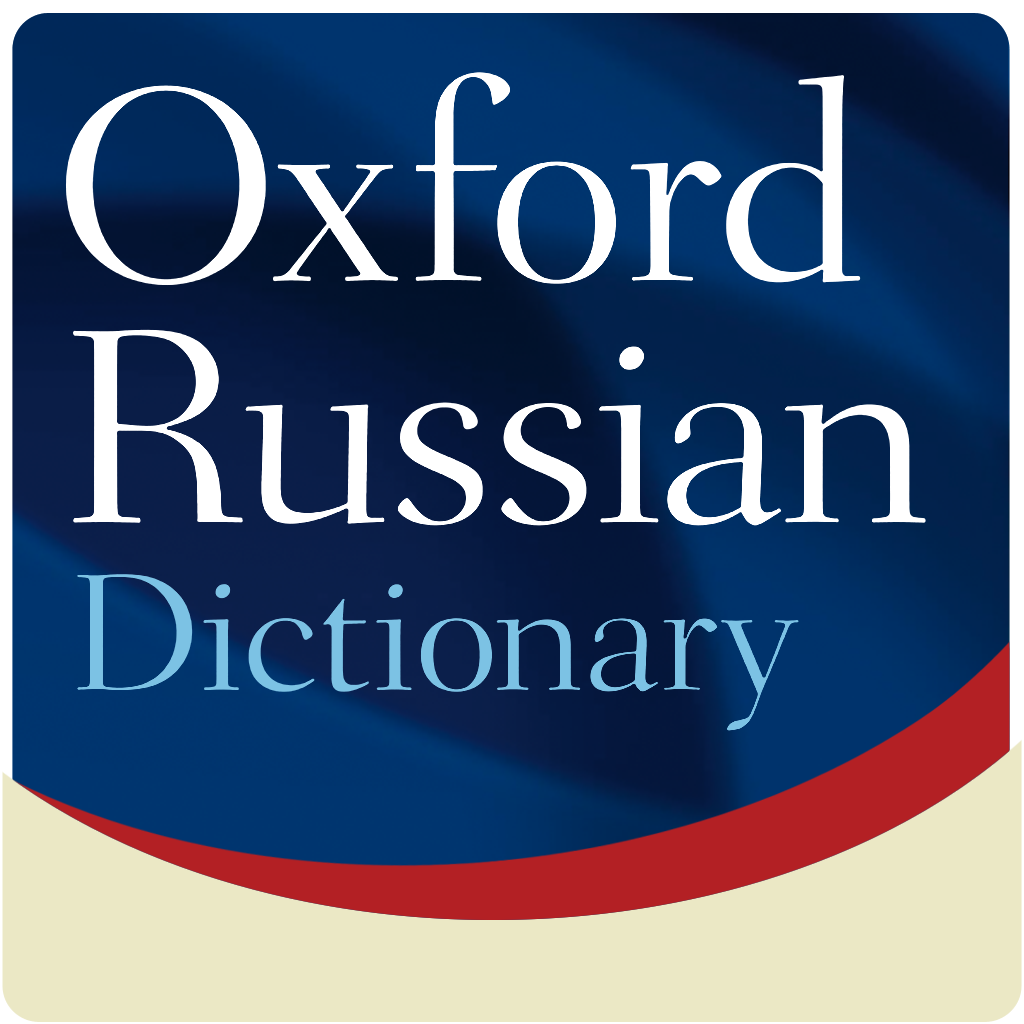 Oxford Russian Dictionary (4th Edition)